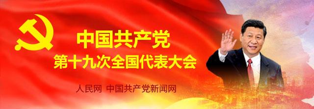 为中华民族伟大复兴汇聚更大力量