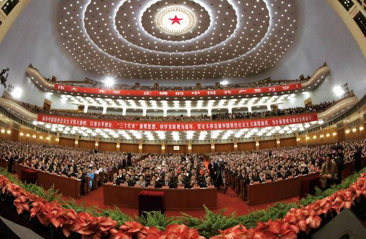 组图:中国共产党第十八次全国代表大会现场【4】 - 高山松 - gaoshansong.good 的博客