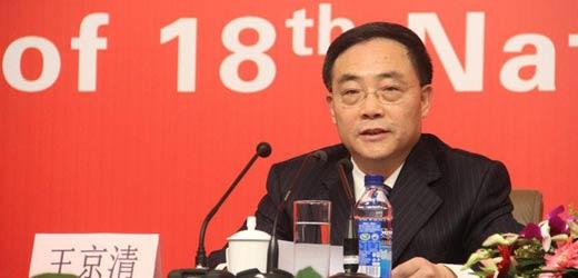 中组部副部长王京清介绍党建工作并答记者问