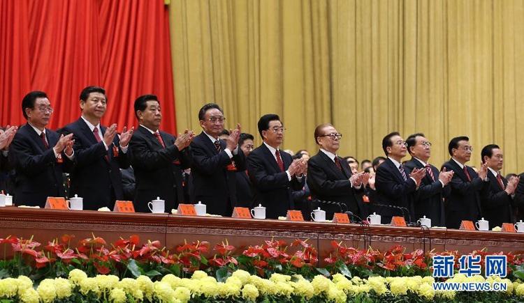 11月14日,中国共产党第十八次全国代表大会在北京人民大会堂胜利闭幕。这是胡锦涛、江泽民、吴邦国、温家宝、贾庆林、李长春、习近平、李克强、贺国强、周永康鼓掌祝贺大会胜利闭幕。新华社记者 庞兴雷 摄