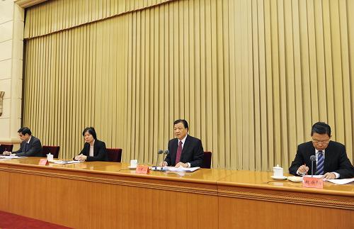 全国组织部长会议在京召开 刘云山出席并讲话