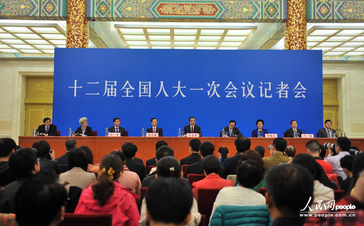 高清组图:李克强总理答中外记者问--独家稿件-