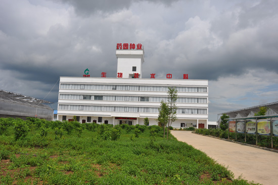 走进广西首个民营工业园--医药高中产业园宝塔书包用图片