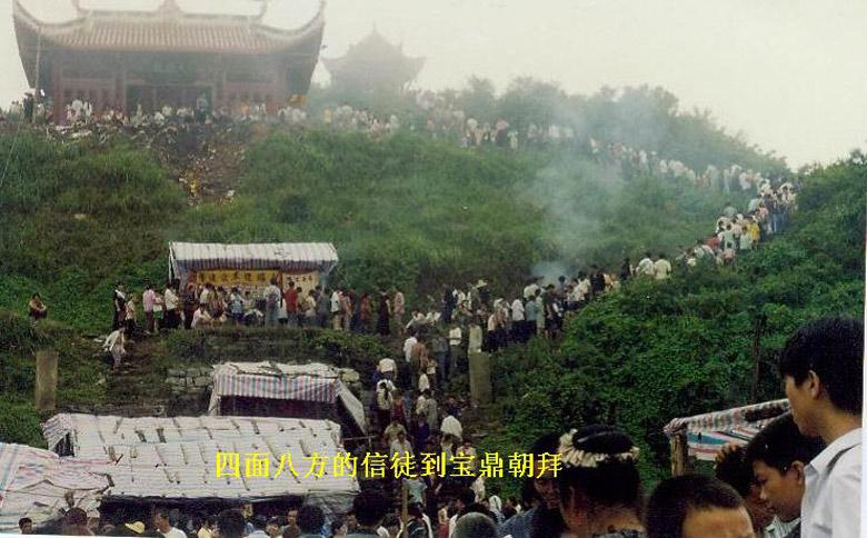 四川广安邓小平纪念馆-华蓥山庙会每年农历二月十九、六月十九、九月十九举行.庙会期间,