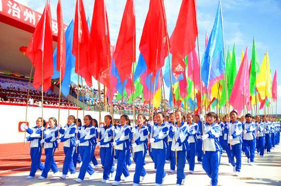 组图:青海省黄南藏族自治州建政60周年庆祝大会举行