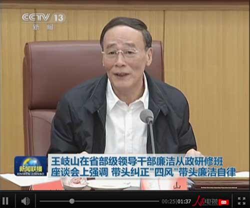 【一周必读】习仲勋与毛泽东等历任中共中央领