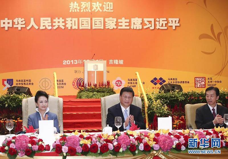 进行国事访问的国家主席习近平和夫人彭丽媛在吉隆坡出席马来西亚图片