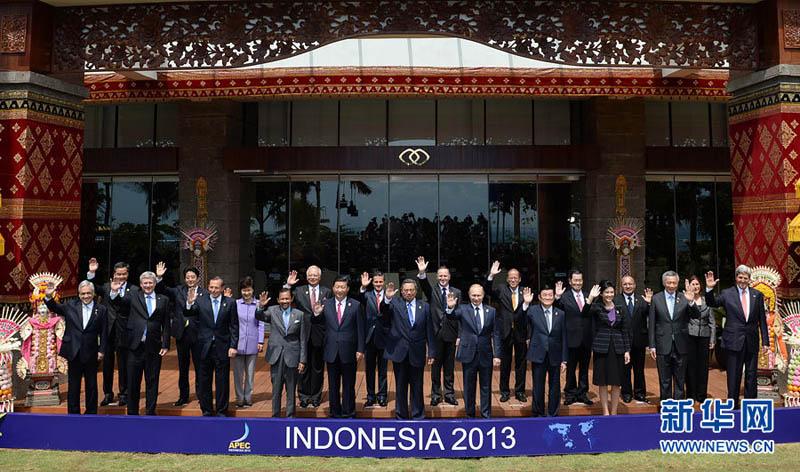 这是会议开始前,习近平和与会领导人集体合影.新华社记者 马占成 图片