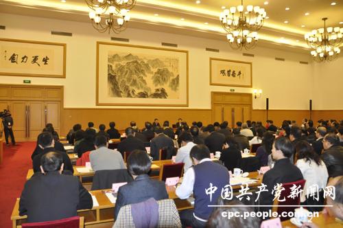 杨晶贯彻中央国家机关学习宣传出席党的十八届视频双龙洞图片