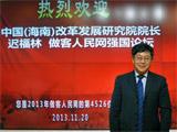 迟福林谈深化行政体制改革  11月20日16时,中国(海南)改革发展研究院院长迟福林做客人民网强国论坛……【观看访谈】
