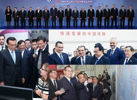 罗马尼亚并出席中国—中东欧国家领导人会晤-张剑飞拟任湖南省人民图片