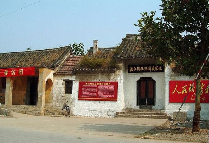 年3月中旬,由邓小平、陈毅率总前委机关,进驻於此,统一指挥渡江