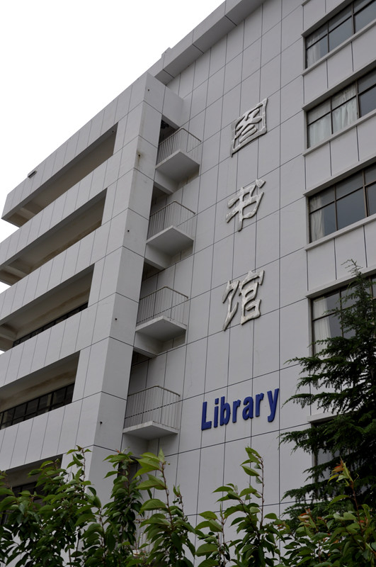 青岛恒星科技学院图书馆(  摄) -2014中国网络媒体青岛行第五站 青