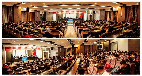 河海大学企业管理学院 模拟联合国大会