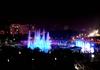 廣安市夜景