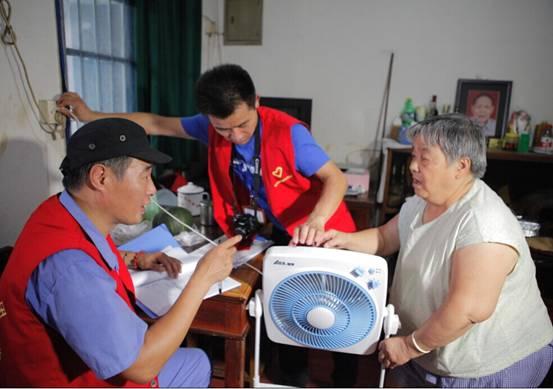 离 全 公益 志愿者 每日进社区 服务