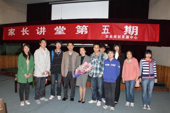 南京信息工程大学经管学院:多措