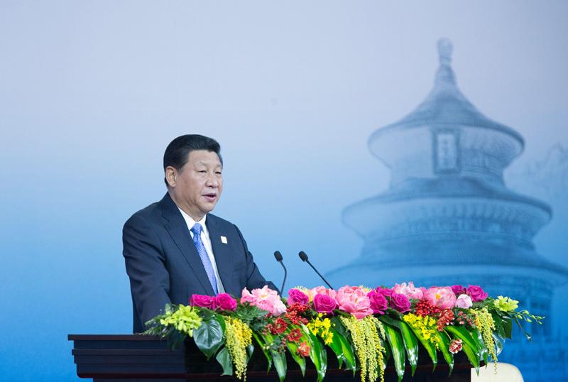 新华社记者 鞠鹏 摄-习近平出席2014年亚太经合组织领导人会议图片