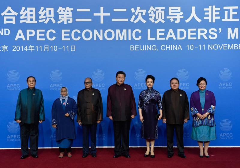 新华社记者 谢环驰 摄-习近平出席2014年亚太经合组织领导人会议图片