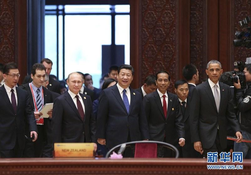 组织第二十二次领导人非正式会议第一阶段会议开始举行,中国国家图片