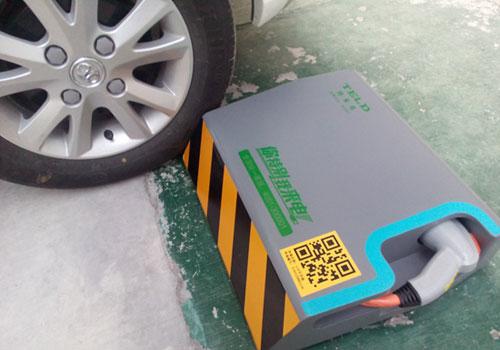 齐鲁电动轿车电路图