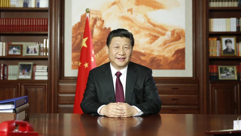 2018年中国主席是谁