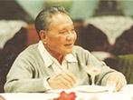 1990年春节,邓小平在上海