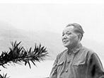 1980年,邓小平考察三峡