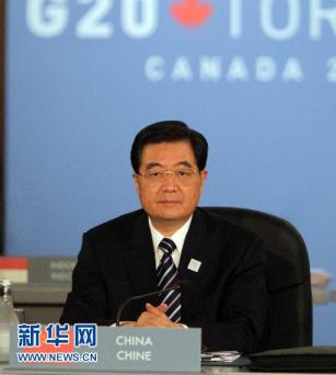在加拿大多伦多出席二十国集团领导人第四次峰会并发表重要讲话.图片