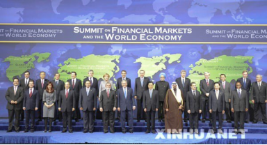 日,G20首次领导人峰会在美国首都华盛顿举行.-历届G20峰会,中图片