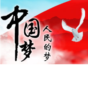 十九大蜡笔画-凝聚中国力量 实现中国梦