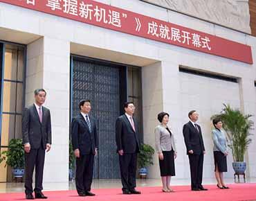 张德江出席香港回归祖国20周年成就展开幕式