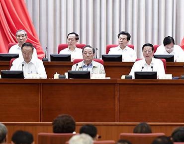 全国政协常委会会议开幕 俞正声主持 张高丽作报告
