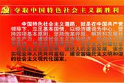 二、把握中国特色社会主义这个主题  习近平总书记反复强调,道路问题是关系党的事业兴衰成败第一位的问题。一个国家实行什么样的主义,关键要看这个主义能否解决这个国家面临的历史性课题。