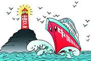 五、开辟中国特色社会主义发展新境界  习近平在省部级主要领导干部专题研讨班上的重要讲话,总结十八大以来党和国家事业取得的历史性成就,作出了中国特色社会主义进入了新的发展阶段的重大战略判断。