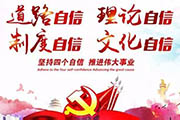 六、勇于推进实践基础上的理论创新  中国共产党从诞生之日起,把马克思主义确立为自己的指导思想。我们党一贯重视从思想上建党,一贯重视用马克思主义理论武装全党,把思想理论建设放在党的建设首位。
