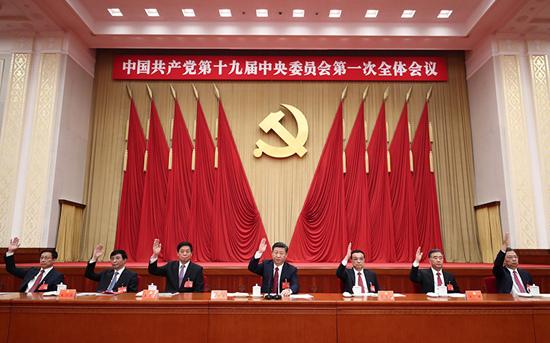 10月25日,中国共产党第十九届中央委员会第一次全体会议在北京人民大会堂举行。 习近平、李克强、栗战书、汪洋、王沪宁、赵乐际、韩正等出席会议。新华社记者 鞠鹏 摄
