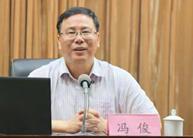 冯俊中共中央党史研究室副主任、教授坚持和发展中国特色社会主义的新篇章[阅读]