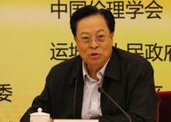 徐光春马工程咨询委员会主任新时代中国特色社会主义伟大胜利的政治宣言和行动纲领[阅读]