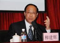 柳建辉中央党校副教育长核心是全面提高党内政治生活质量[阅读]