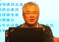 韩震北京外国语大学党委书记中国才是当今世界最大的民主国家[阅读]