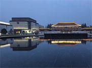 南京博物院 传统与现代碰撞