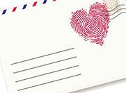 翻开名家写给孩子的信
