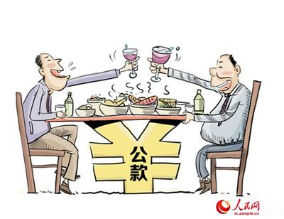 """""""习近平教导党员如何过年""""系列特稿之三:守得"""