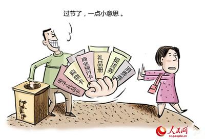 """""""习近平教导党员如何过年""""系列特稿之三:守得住""""廉关"""" 过得好""""年关"""""""