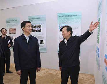 韩正在生态环境部住房城乡建设部调研