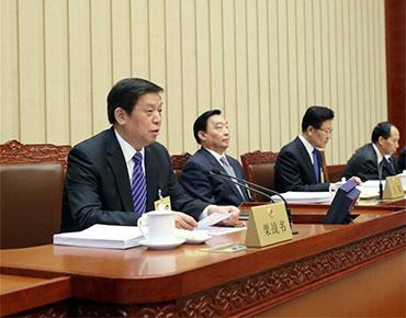 十三届人大常委会第二次会议在京举行 栗战书主持