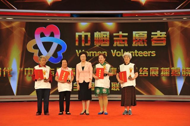 全国妇联党组书记、副主席、书记处第一书记宋秀岩为新时代巾帼志愿者颁奖