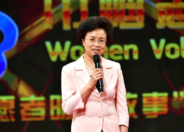 全国妇联党组书记、副主席、书记处第一书记宋秀岩讲话