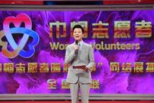 2017最新注册送白菜网展播揭晓仪式